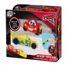 חרוזי הפלא - מכוניות 3